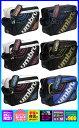 ◆バック刺繍可◆【umbro】アンブロ エナメルバック(エナメルショルダーL)〔UJS1614〕