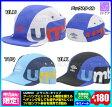 ◆メール便可◆【UMBRO】アンブロ サッカーキャップ(ジュニア用 サッカー帽子)〔UJS2608J〕※残り僅か!売切れ御免!