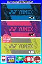 ◆タオル刺繍可◇メール便可◆【yonex】ヨネックス タオル(スポーツタオル/フェイスタオル/今治タオル)〔AC1041〕
