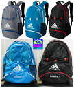 ◆バック刺繍可◆【adidas】アディダスバックパック/ボール用デイパック(ショルダーバック/リュックサック/ディバック)〔ADP28SLB ADP2..
