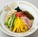 めん工房●冷凍冷し中華 3食入【スープ・具材付】