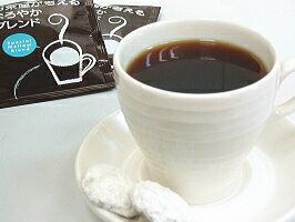 ドリップ コーヒー まろやか ブレンド