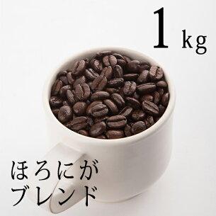 ブレンド レギュラー コーヒー