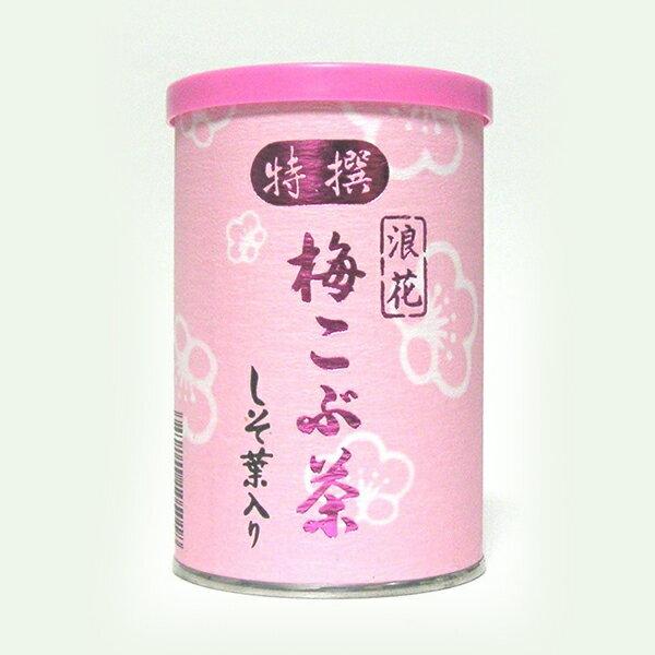【浪花昆布茶本舗】特撰 梅昆布茶80g(40g×...の商品画像