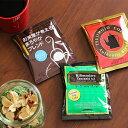 工場直送 新鮮ドリップコーヒー3種たっぷり100杯分セット 送料無料煎りたて挽きたての新鮮な香りをお届けします。 DRIP COFFEE