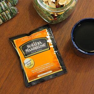 グルメドリップコーヒー スマトラマンデリン シングル オリジン ドリップ コーヒー