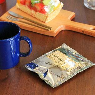 スペシャル ドリップ コーヒー ホワイトキャメル モカマタリ イエメン スペシャルティコーヒー