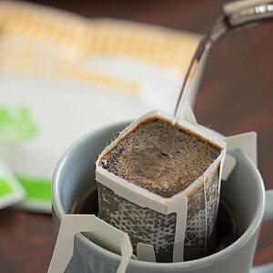 カフェインレスコーヒーデカフェ コロンビア ドリップ カフェイン コーヒー