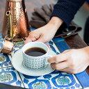 グルメドリップコーヒー グァテマラ・パカマラ5杯分インヘルト農園 ウォッシュド [スペシャルティコーヒー グァテマラ]プライベートコレクション