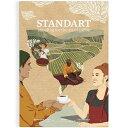 STANDART vol.4standing for the art of coffeeスペシャルティコーヒー文化を伝えるインディペンデントマガジンスタンダート第4号 日本..