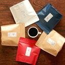 スペシャルティコーヒー 5種飲み比べセット B ver.21kg(200g×5袋) 送料無料スペシャルティコーヒー豆 自家焙煎 シングルオリジン