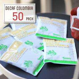 デカフェ <strong>コロンビア</strong> 50杯分カフェインレス コーヒー辻本珈琲 ノンカフェイン ドリップコ−ヒ− カフェインレスコーヒー デカフェ 夜のコーヒー