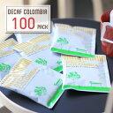 カフェインレスコーヒーデカフェコロンビア100杯分ドリップノンカフェインディカフェ送料無料ドリップコーヒーリラックスキャンプ