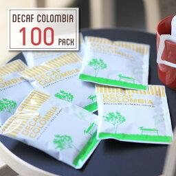 カフェインレス コーヒーデカフェ <strong>コロンビア</strong>100杯分ドリップ ノンカフェイン ディカフェ送料無料 ドリップコーヒー リラックス キャンプ