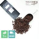 キリマンジャロ-タンザニアAA-1KG(200g×5袋)送料無料プレミアムコーヒー工場直送の新鮮コーヒー自家焙煎コーヒー豆