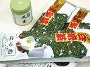 ショッピング抹茶 【お茶の辻峰園謹製】抹茶入り玄米茶200g