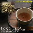 辻利炒立焙茶プレミアム八女一番茶のみを丹念に焙煎北九州食のブランド認定商品【DM便不可】