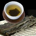 水, 飲料 - 辻利角切昆布茶 お湯を入れるだけの簡単おしゃれな昆布茶【DM便216円送付可】