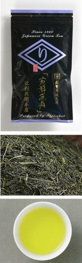 【強火焙煎ブレンド茶 朝日】(50g袋)の商品画像