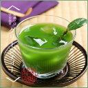 【京都・宇治抹茶】お濃い口 宇治抹茶グリーンティー(Green tea)