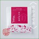 京かぶせ茶ティーバッグ(3g×5袋入り)