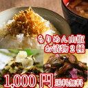 【期間限定】【送料込み】【1000円メール便】ちりめん山椒と胡瓜のしば漬、刻みすぐきお買い得3品セッ