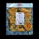 【ふるさと納税】カネマスの一刻干し詰め合わせ(5種類) 【魚貝類・加工食品】