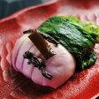 紫蘇かぶら【楽ギフ_のし】【京都/漬物/漬け物/京漬物/ギフト/お土産】