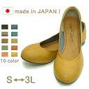 【日本製★痛くない】フラットシューズバレエシューズレディース 靴 No.23010ソフト合皮素材使用/日本製ぺたんこ パンプス送料無料※北海道 沖縄は送料無料の対象外となります。