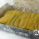 茨城県産 干し芋 紅はるか平干し(1500g) クリスマス ...