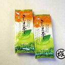 楽天有限会社 塚田商店さしま茶ブレンド100g×2袋セット お取り寄せ