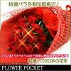 バラの花束のイメージ