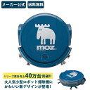 【送料無料】mozロボットクリーナー AIM-RC21(mo...