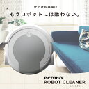 【ss】ポンテ ロボットクリーナー AIM-RC21 クリーナー ecomo ク...