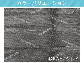 《敷きパッド/トッパー》敷くだけ!OHATEX高反発ラテックス敷きパッド(厚さ2.5cm)マットレス/ファスナー付アウトカバー/取り外し・洗濯可能/シングル100×200×2.5cm【新製品】