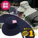 リバーシブルフード【ガーデニング 帽子 農作業 帽子 UV ...