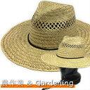 【買えば買うほどお得】軽くて丈夫な農作業 帽子【農作業帽子 ガーデニング 帽子 UV 帽子 日よけ 帽子 メンズ レディース おしゃれ UVカット 紫外線 春 夏 麦わら帽子 メンズ つば広 父の日】