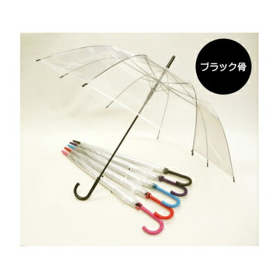 【sss】●き 送料無料 407 60cm ビニールジャンプ傘 カラー 60本 5043 【ポイント10倍】傘 まとめ買い 業務用としてもおススメ