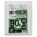 【個人様購入可能】●代引き不可 ポリ袋90L(半透明) P9005-3 厚0.05mm 10枚×30冊 03253