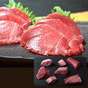 ≪送料無料≫訳あり 天然南マグロの赤身ブロック 1kg(3〜5個) ※冷凍 sea ☆