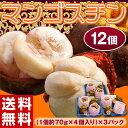 《送料無料》タイ産生マンゴスチン 4玉×3パック 計12玉 ※冷蔵 frt☆