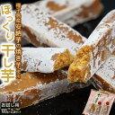 干し芋 芋 ドライフルーツ 焼き芋の干し芋 種子島産 安納芋 100g×2袋 お試しセット ネ