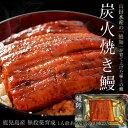 鹿児島産『鰻師の炭火焼うなぎ』 1食(約70g)タレ・山椒無し ※冷凍 sea ☆