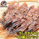 全国お取り寄せグルメ富山食品全体No.25