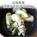 全国お取り寄せグルメ広島食品全体No.24