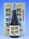 【送料無料】琉球醪酢 720ml 3本セット 【smtb-t】【マラソン201401_送料無料】【RCP】