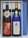 【送料無料】 金賞受賞 麦焼酎 1.8L 2本セット