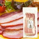 1332-【つくば豚】ベーコンスライス-120g【筑波ハム】 【あす楽】