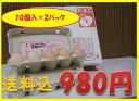 【送料込】産直たまご 02P19Dec15