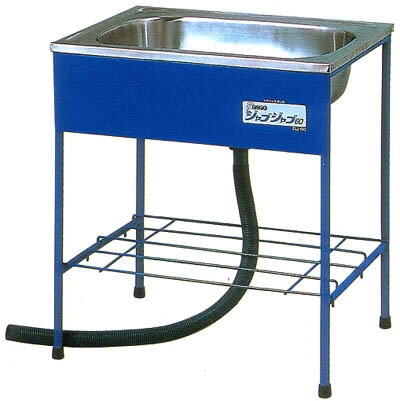 Portable Stainless Steel Sink : ... Rakuten Global Market: Portable Outdoor stainless steel sink with DJ60